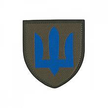 Нарукавный знак Механізовані війська (жаккард)