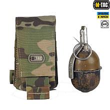 M-Tac подсумок быстроизвлекаемый для осколкової гранати Gen.2 Multicam