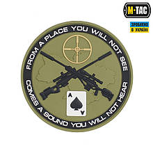 M-Tac нашивка Ukrainian Snipers ПВХ олива
