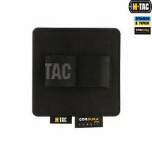 M-Tac вставка модульная для пистолетных магазинов Black