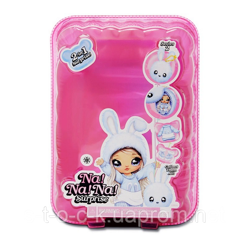 Мягкие куклы Na! Na! Na! Surprise – 2-in-1 Fashion Doll & Pom Purse Series 2, Multicolor. MGA Entertainment