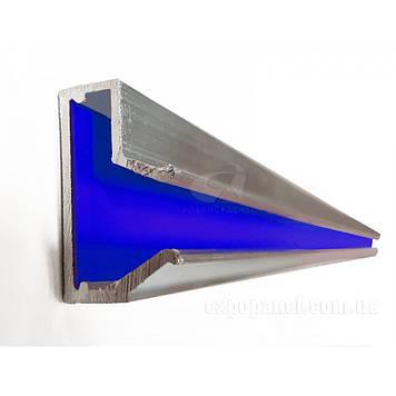 Вставка в Т-паз, алюминиевая с цветным вкладышем Синий, 900