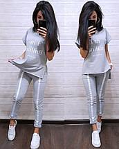 """Трикотажный женский спортивный костюм """"I'm Brilliant"""" с асимметричной футболкой, фото 3"""
