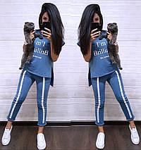 """Трикотажный женский спортивный костюм """"I'm Brilliant"""" с асимметричной футболкой, фото 2"""
