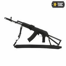 M-Tac ремень оружейный с карабином Black