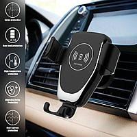 Автомобильное беспроводное зарядное устройство с держателем для телефона / Автомобильная беспроводная зарядка
