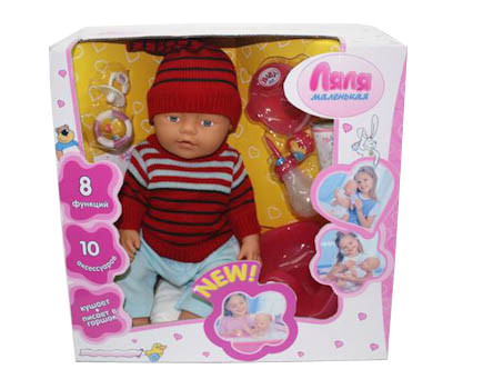 Пупс Baby Born Маленька ляля