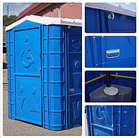 Биотуалет кабина для инвалидов