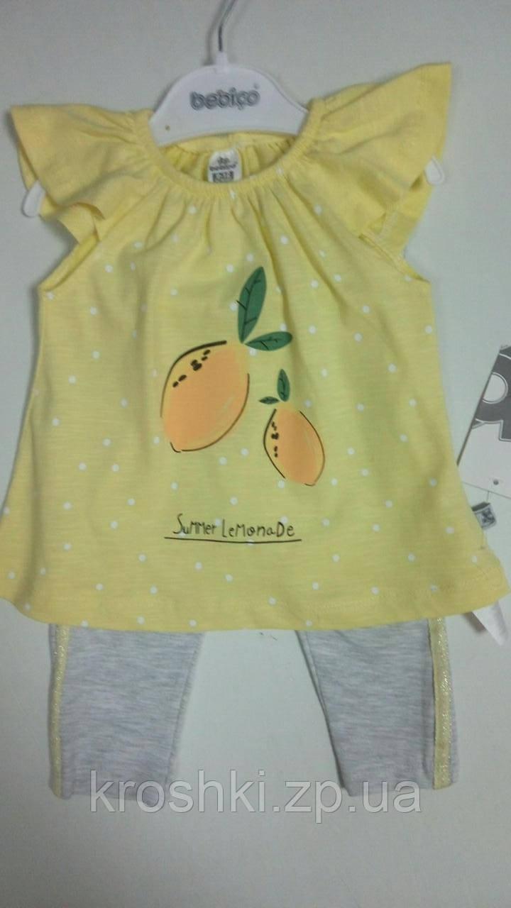 Детский костюм р.80-98