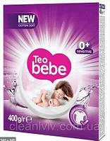 Пральний порошок TeoBеbe д/прання дитяч.реч. Sensitive  Purpple 400г