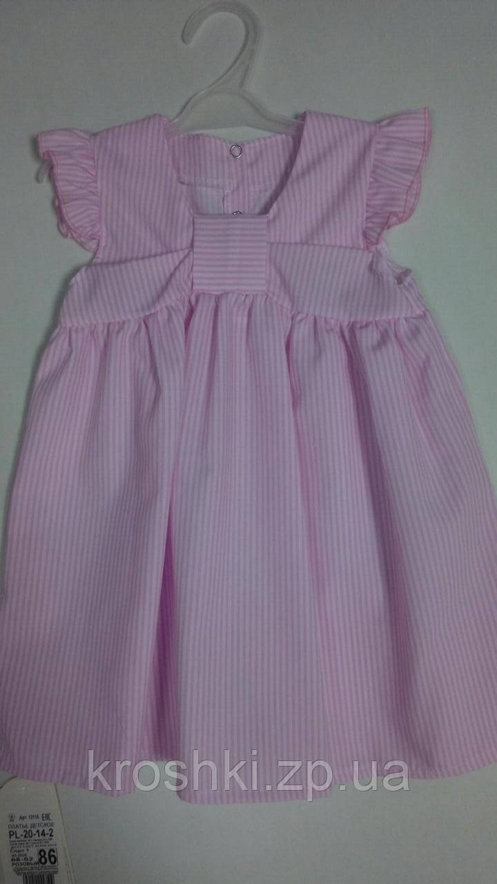 Детское платье р.86-98