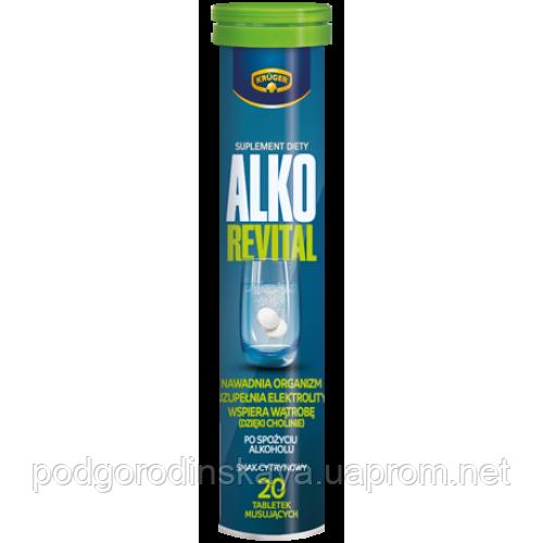 Шипучие витамины Kruger Alko Revital - 20 таблеток