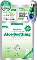 Акция 2=3! Успокаивающая маска 3 в 1 для лица с экстрактом алоэ Aloe-Soothing Intensive Care Mask , 25 ml
