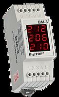 Вольтметр Вм-3 для измерения напряжения в 3-фазной сети на дин рейку DigiTOP
