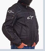 Мото куртка текстиль Альпинстар синя