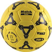 Мяч для футзала Winner MATCH Sala №4 #F/B