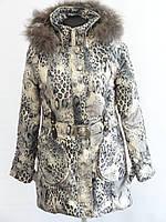 Куртки женские зимние Распродажа