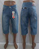 Бриджи мужские джинсовые Red Polo р. 30, 31