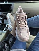 Женские кроссовки Nike M2K. Модные женские кроссовки Найк пудрового цвета. ТОП КАЧЕСТВО!!!Реплика.
