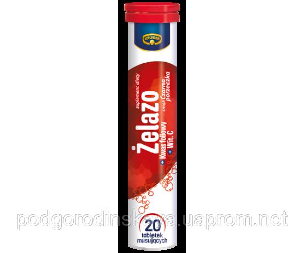 Витамины растворимые шипучие Kruger Iron Железо - 20 таблеток