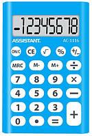 Калькулятор Assistant AC 1116 (blue)