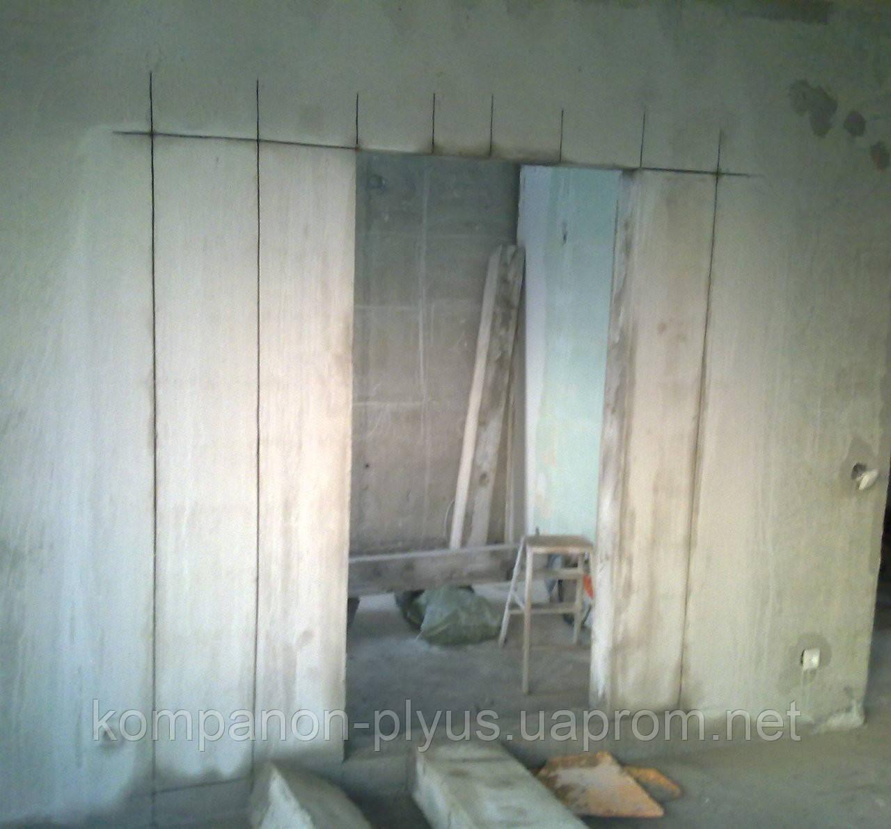 Алмазная резка проема в глухой стене