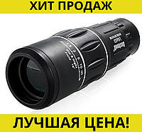 Монокуляр Bushnell 16*52 (66m/8000m)- Новинка