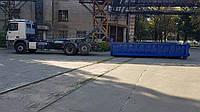 Вывоз строительных и крупногабаритных отходов контейнерами 15 м3.