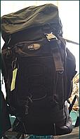Рюкзак для путешествий Ding Zhi 65 литров