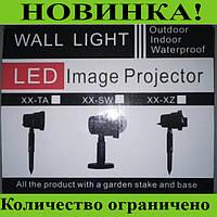 Лазерный проектор wall light led image projector!Розница и Опт