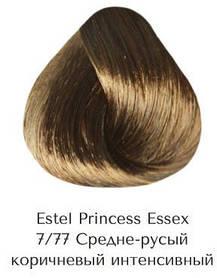 Estel Princess Essex 7/77 Середньо-русявий інтенсивний коричневий