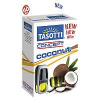 Рідкий Ароматизатор на дефлектор (охолодження) Tasotti Concept Coconut (Кокос) 8ml