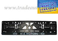 Рамка номерного знака рельефная с хром надписью Kia Motors 1шт