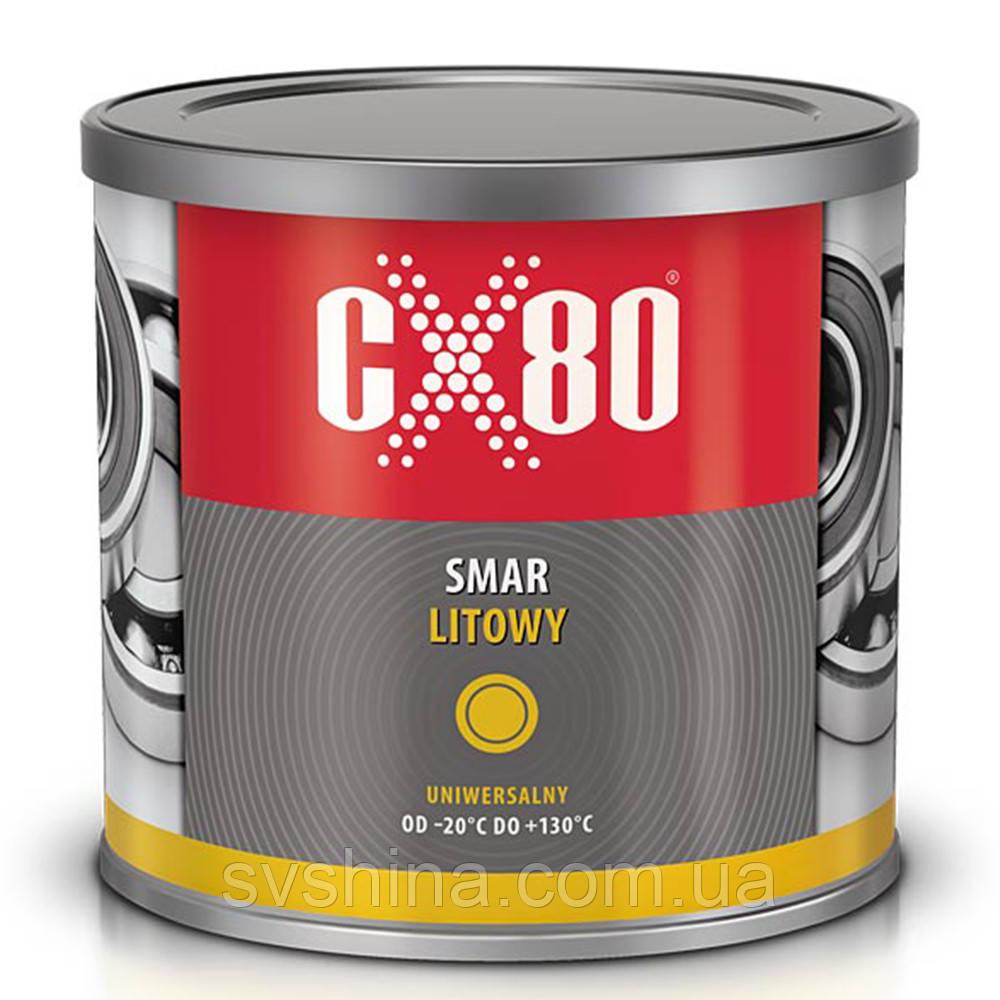 Литиевая смазка СX-80 Smar Litowy 500g в банке
