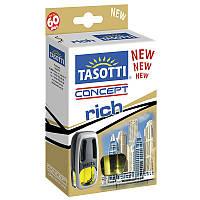 Рідкий Ароматизатор на дефлектор (охолодження) Tasotti Concept Rich (Багатство) 8ml