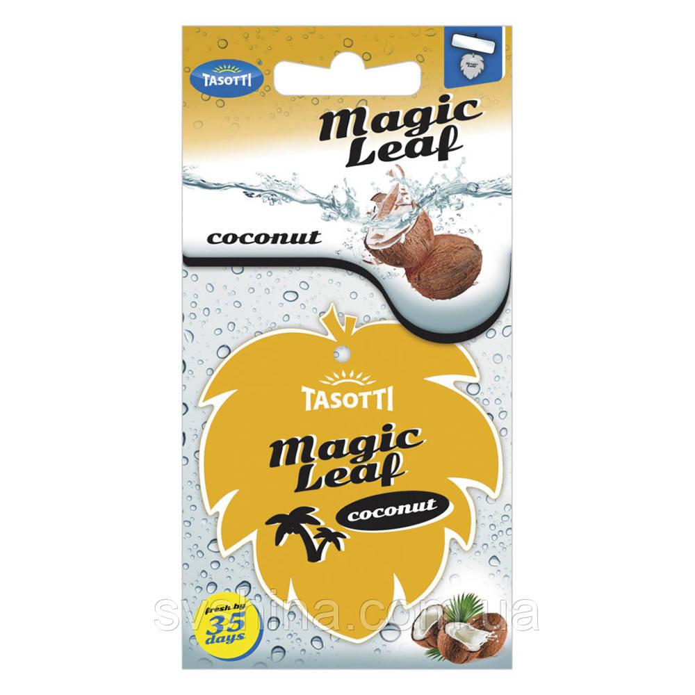 Ароматизатор сухий листочок Tasotti Magic Leaf Coconut (Кокос)