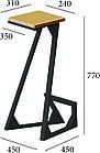 Каркас барный стул Зетт ТМ Металл-Дизайн, фото 3