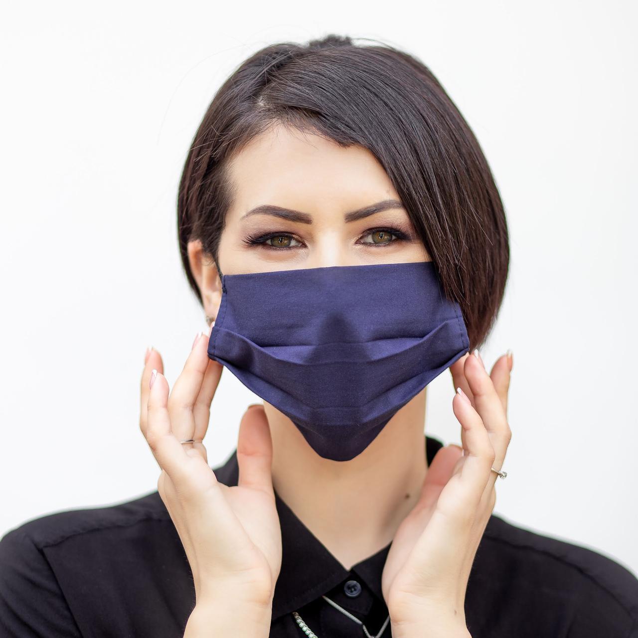 Маска защитная многослойная многоразовая синяя мужская женская (Сертификация 2020)