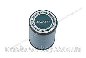 Galaces 0.55мм голубая (S010) нить круглая вощёная по коже