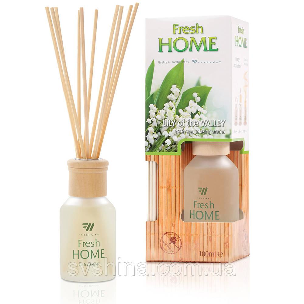Аромадиффузор FreshWay Fresh Home Lily of the Valley (Конвалія) 100ml