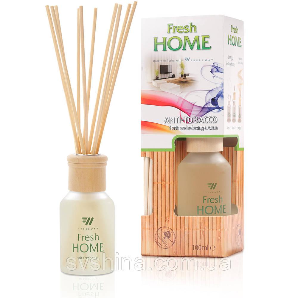 Аромадиффузор FreshWay Fresh Home Anti Tabacco (Анти Тютюн) 100ml