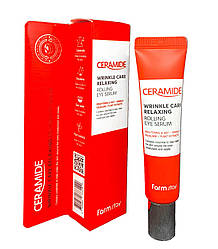 Сыворотка-роллер с керамидами для кожи вокруг глаз FarmStay Ceramide Wrinkle Care Relaxing Rolling Eye Serum