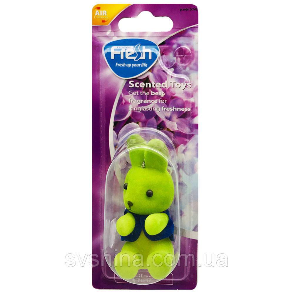 Ароматизатор іграшка на дзеркало Fresh Way Toys Lilac (Бузок)