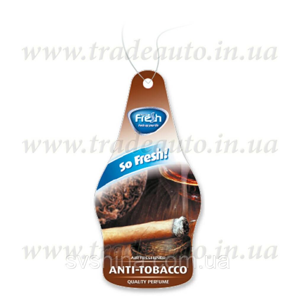 Ароматизатор сухой листик Fresh Way Dry So Fresh Anti Tabacco (Анти Табак)