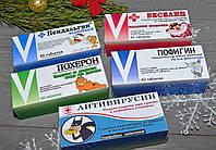 "Набор Конфет ""Похерон"" и ""Пофигин"", ""Веселин"", ""Пендальгин"" и ""Антивирусин"" 5 шт"