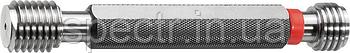 Калибр-пробка метрическая H6 ПР-НЕ