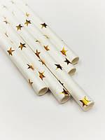 Бумажные трубочки REEDS 19.5 см 500 шт золотые звезды