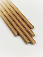 Бумажные трубочки REEDS 19.5 см 500 шт крафт
