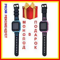 Детские Смарт Часы With 4G smart baby watch синие розовые мальчик девочка kids для спорта