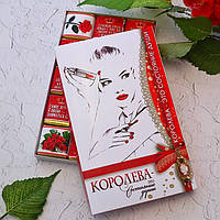 """Подарочный шоколадный набор для девушки """"Королева"""""""
